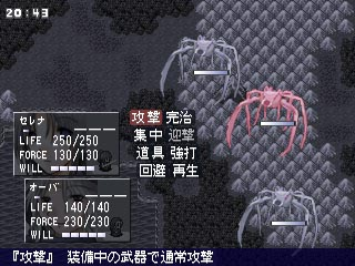 http://www.silversecond.net/contents/game/silfade_gensou/graphic/screen_battle.jpg